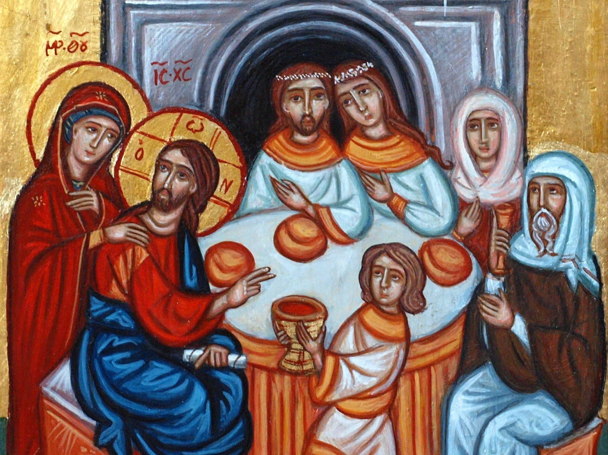 Wedding Feast At Cana.A Hand Painted Byzantine Icon Depicting The Wedding Feast At Cana