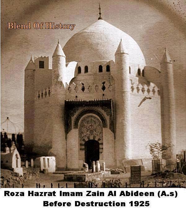 Maula Ali Shrine Wallpaper: The Shrine Of Imam Alhasan Ibn Ali, Imam Ali Ibn Alhusain