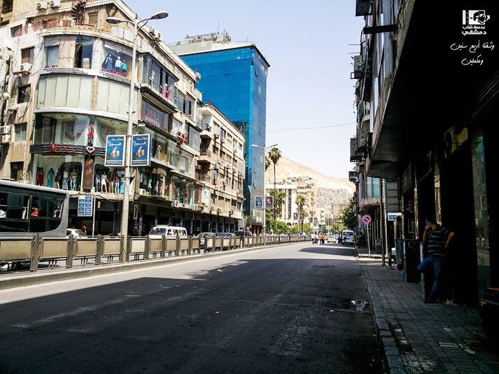امتا كان آخر ظهور لك هنا شارع الحمرا دمشق في 27 6 2016 22 رمضان 1437 Hamra Street Damascus On 22 6 2016 22 Ramadan 1437 Damascus Syria This Is Us Quotes