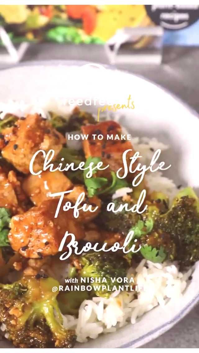 #rainbowplantlife #photographers #flavorpacked #takeoutstyle #delicious #broccoli #cookboo...