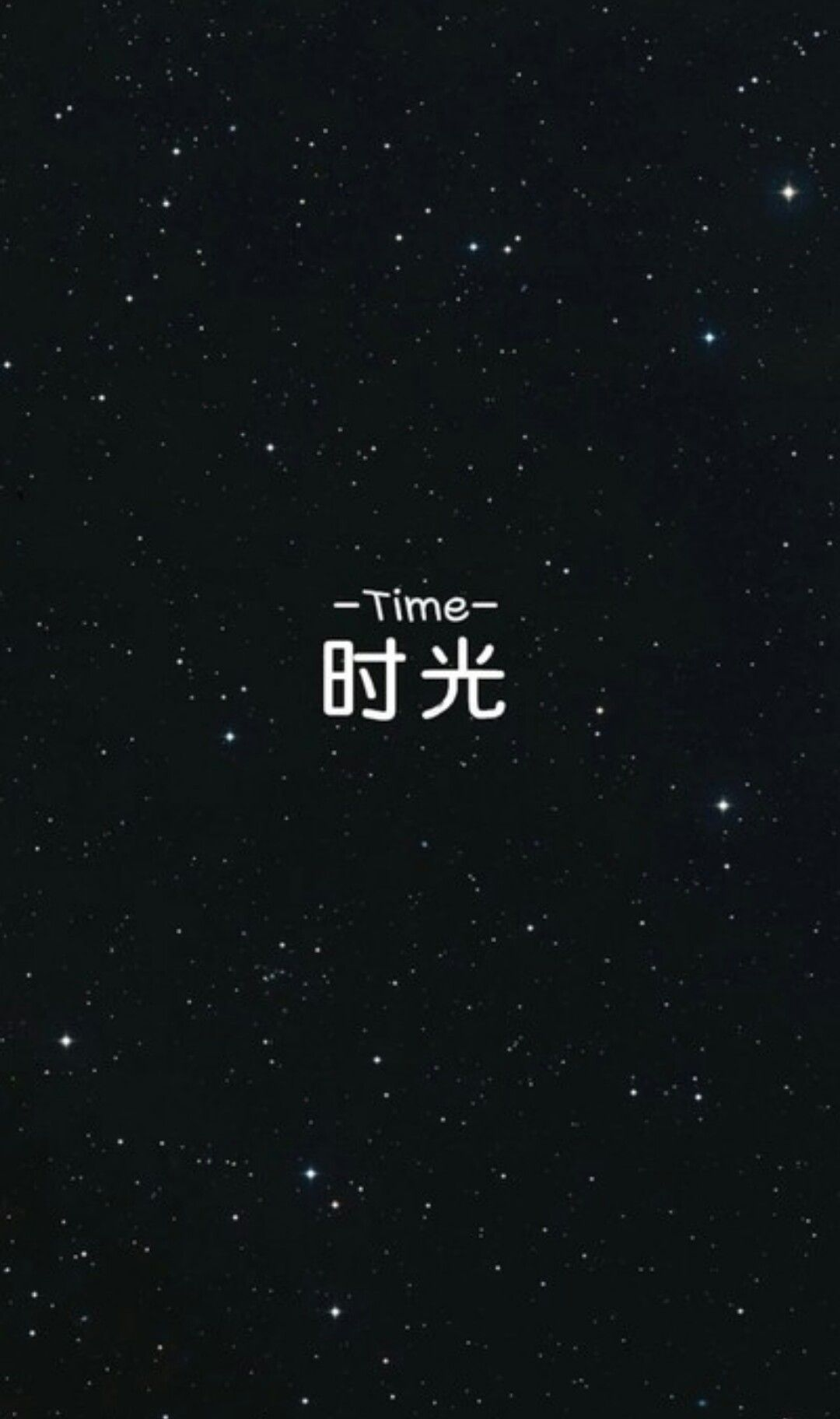 Linaphat Stars Time Chinese Wallpaper Chinese Wallpaper Black