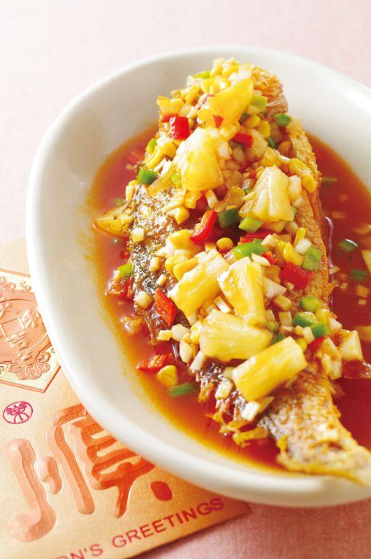 Sweet and sour fish taiwanese food taiwan gourmet you can taste sweet and sour fish taiwanese food forumfinder Choice Image