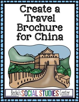 china activity project create a travel brochure becky s