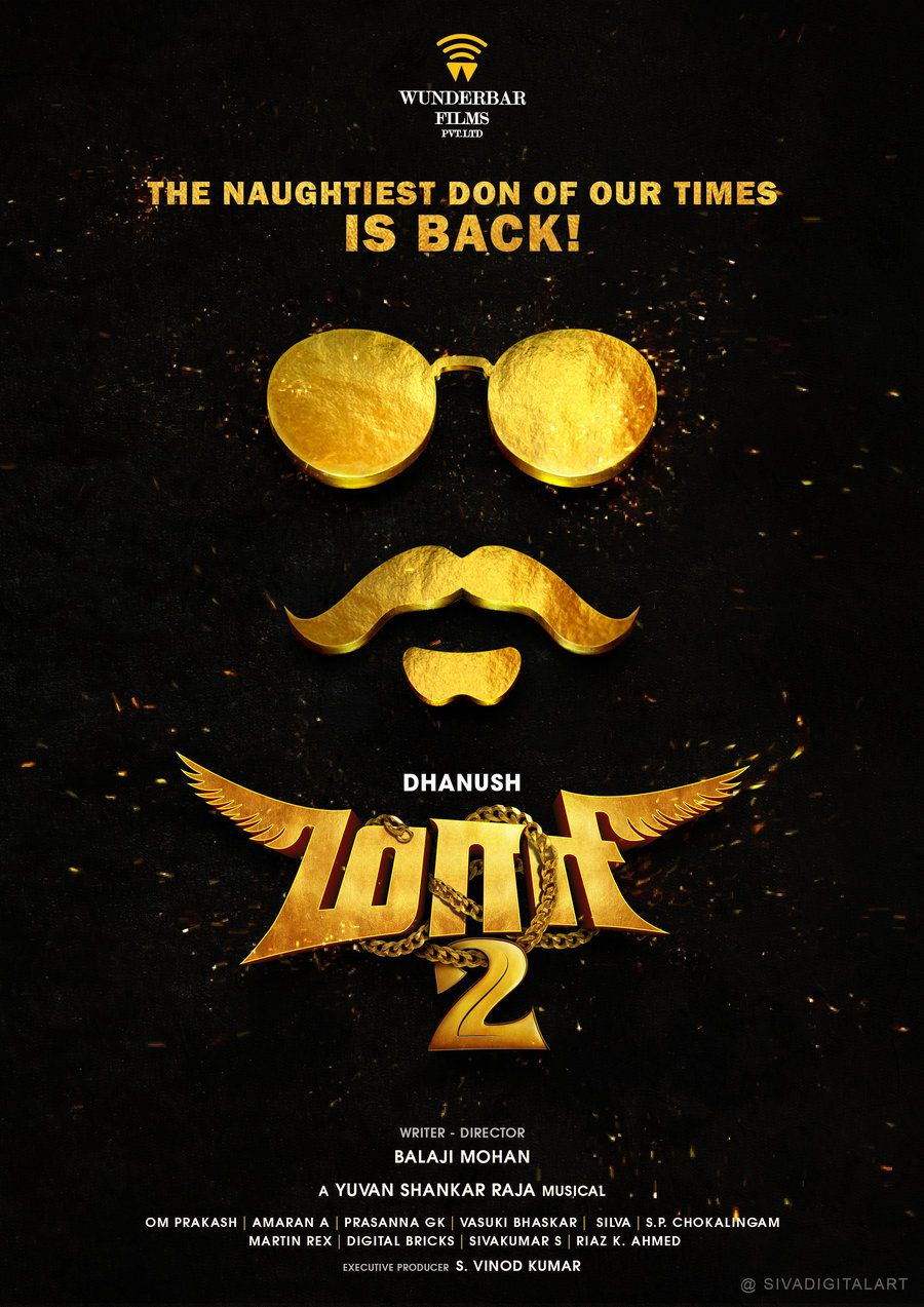 Here's the Official Title Look Poster of Maari2. ️ ️ ️ So