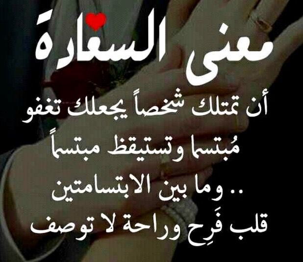 Desertrose فعل ا Honesty Quotes Cute Couple Quotes Love Quotes For Him