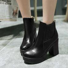 6a09ac5e Otoño invierno botines para mujer de moda zapatos de plataforma Retro  elegancia gruesas con suela gruesa tacones altos mujer botas(China  (Mainland))