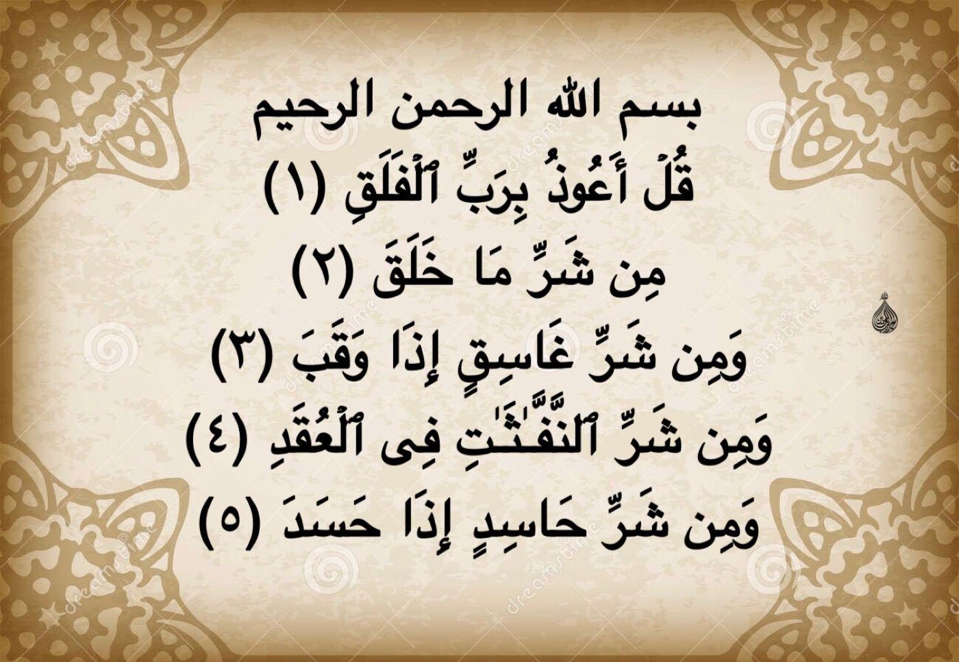 أدعيةإسلاميه أذكار دعاء اسلام صور الله الله اكبر استغفرالله مسلم