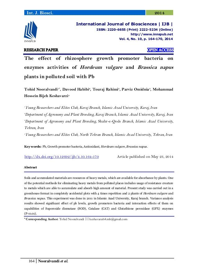 The Effect Of Rhizosphere Growth Promoter Bacteria On Enzymes Activit Enzymes Activity Research Paper Plant Science