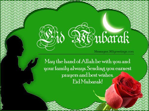 how to write a eid al fitr message