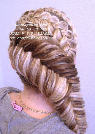 Inverted Fishtail French Braid