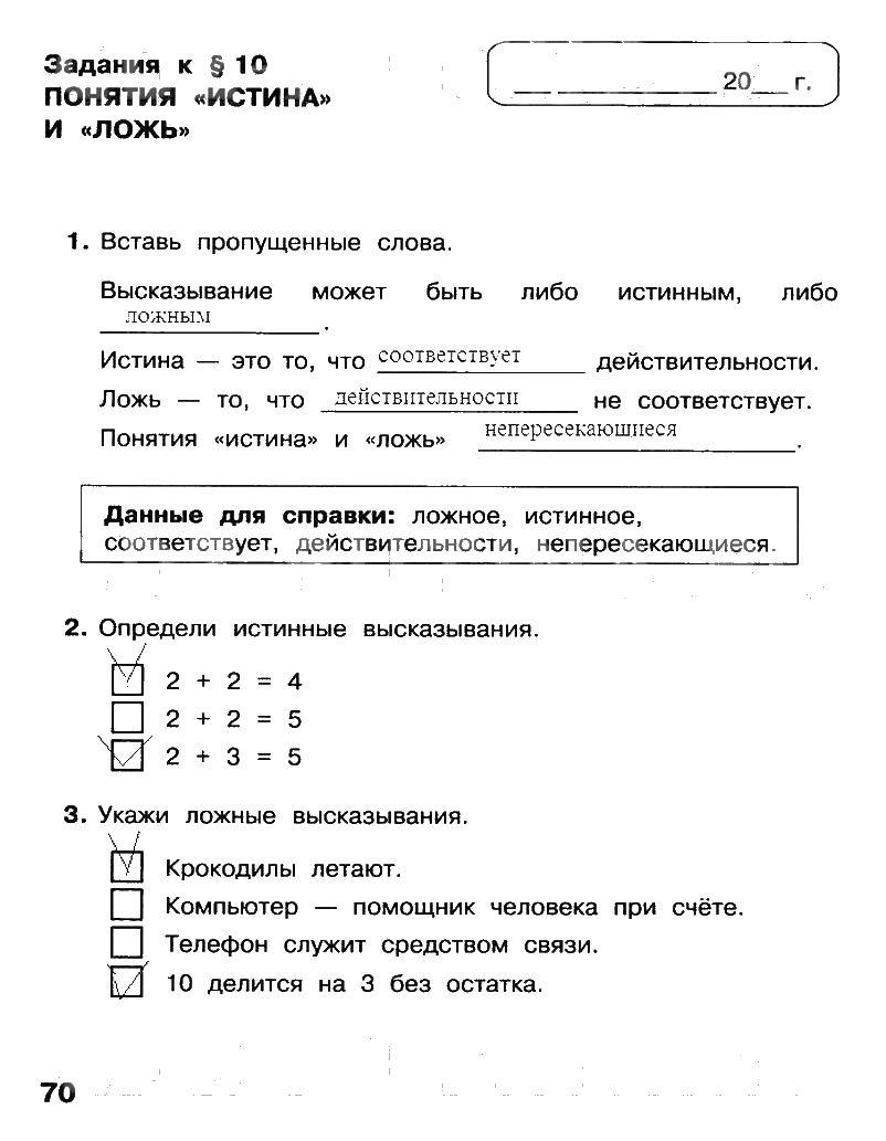 Олимпиадные задания по математике 8-9 класс