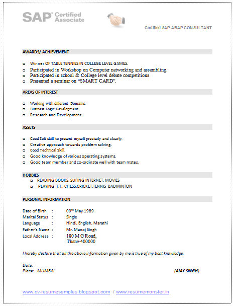 Sap Consultant Resume Sample   Career