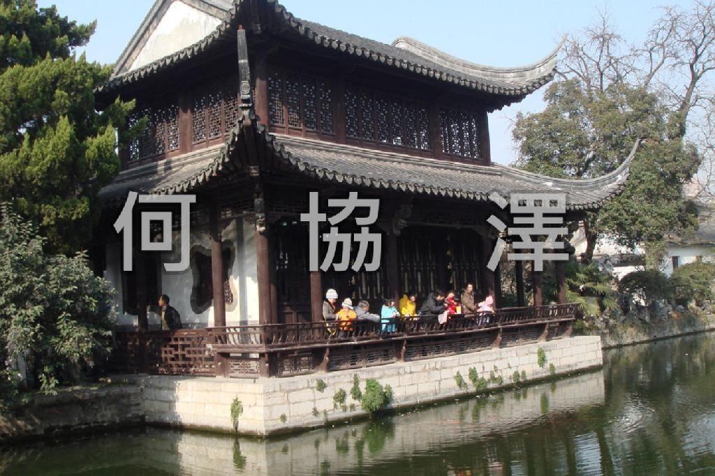 18++ Martial arts world lake mary ideas in 2021