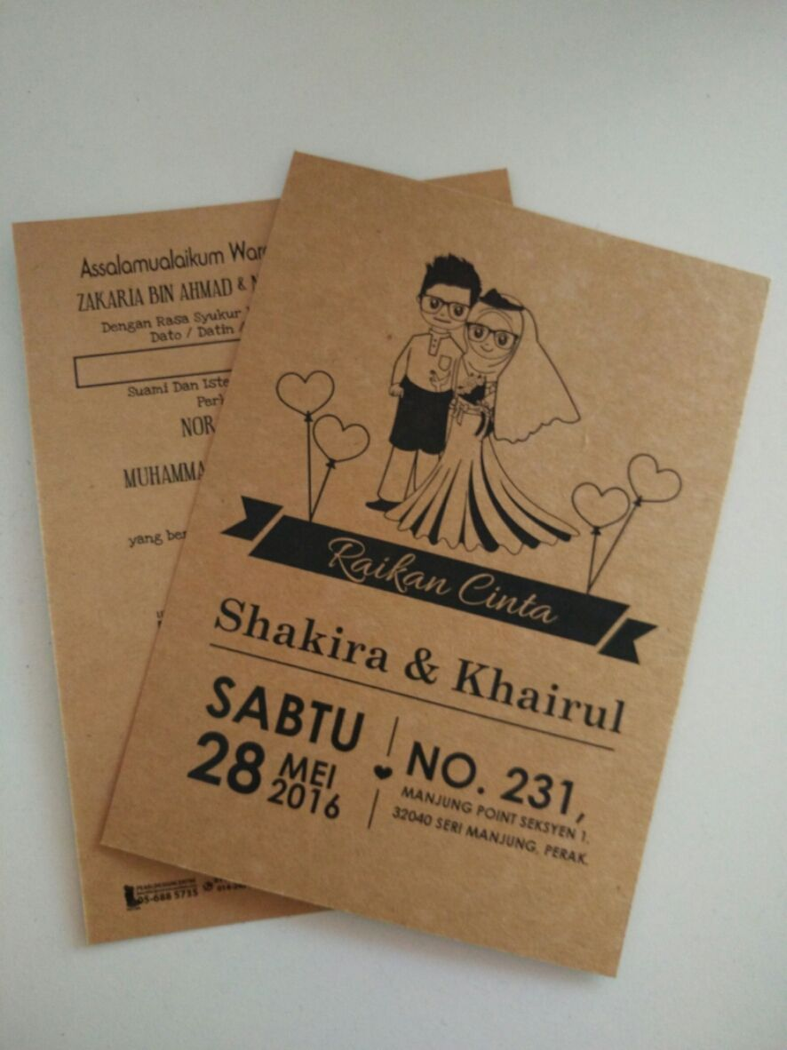 Kad Kahwin Craft Paper Size 4x6 Custome Design Pearl Design