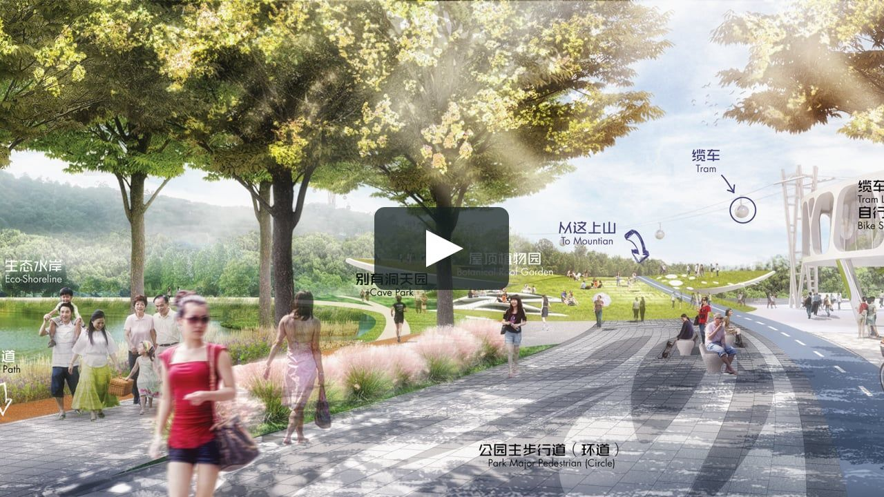 This Is Suzhou Shishan Lion Mountain Park English Version By Tls Landscape Architecture On Vimeo The Home Mountain Park Landscape Architecture Landscape