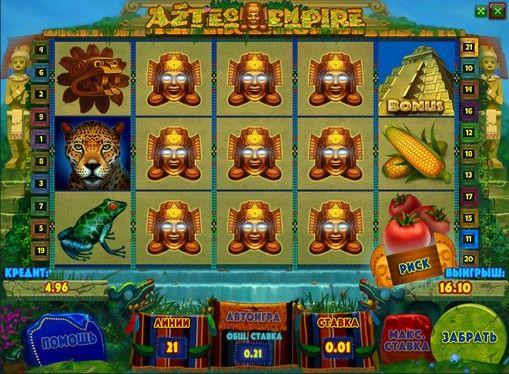 Игровые автоматы онлайн бесплатно ацтек империя 888 casino live dealer