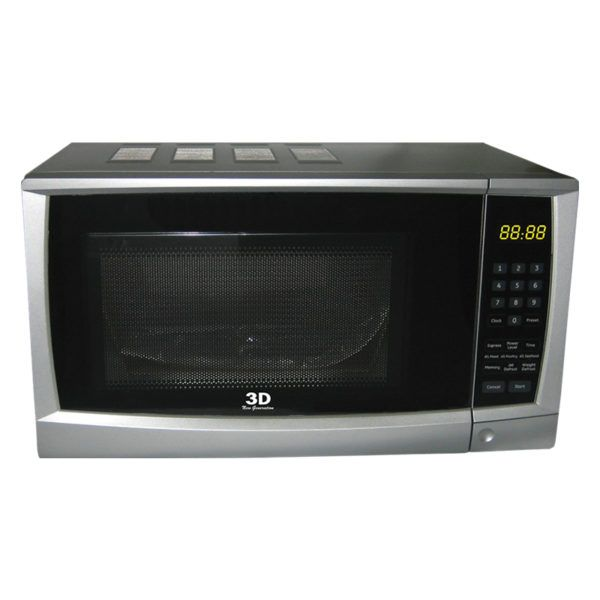 Benefits Of Using Microwave Oven: Utilization Of Microwave Oven In Today's World