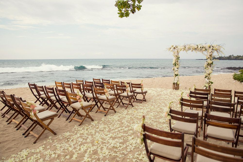 Hawaii Beach Wedding Ceremony Site. Wedding Arch & Teak