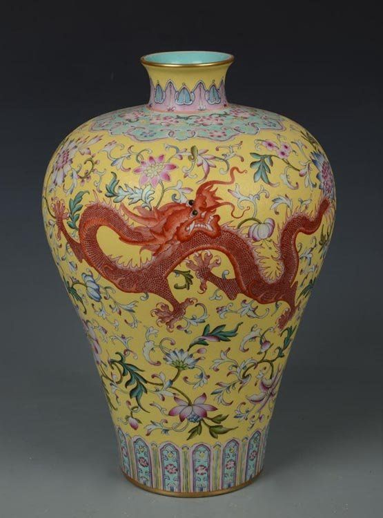 Qing Dynasty Chinese Famille Rose Porcelain Vase On Qing Dynasty