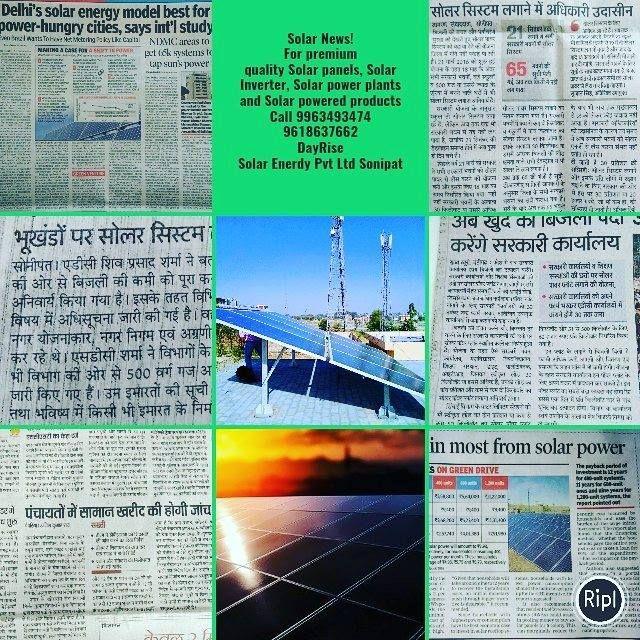 For Premium Quality Solar panels Solar Inverter Solar