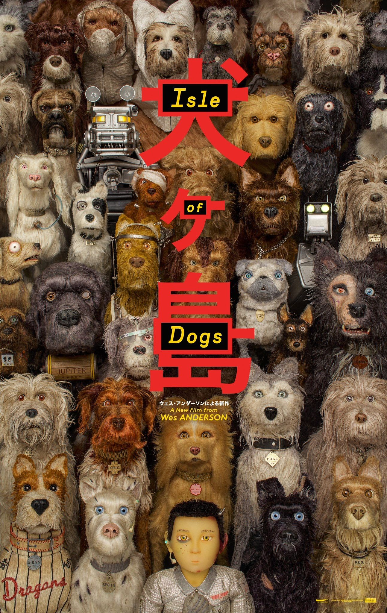 Isle Of The Dogs 2018 New Poster For Really Cool Looking Film