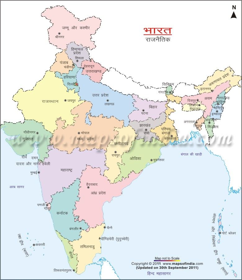 India Political Map In Hindi Pinterest Language: State Map Of India In Hindi At Usa Maps