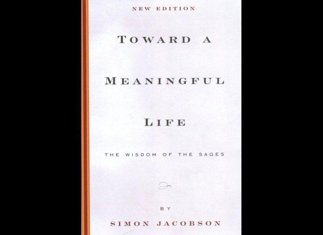Jewish Books: 18 Essential Texts Every Jew Should Read