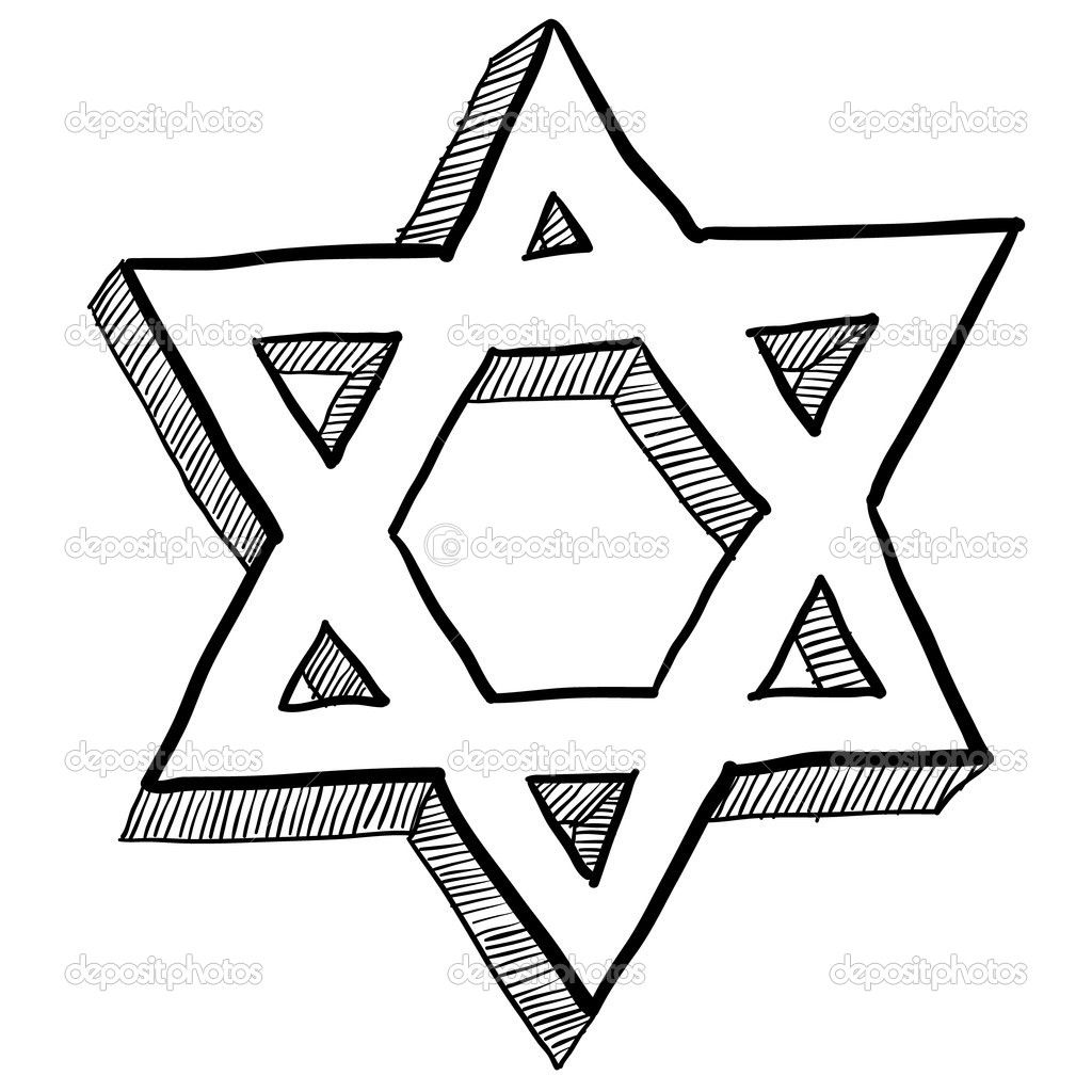 The star of david is an iconic symbol representing the jewish doodle style star of david jewish religious symbol vector illustration stock photo 11575136 biocorpaavc Choice Image
