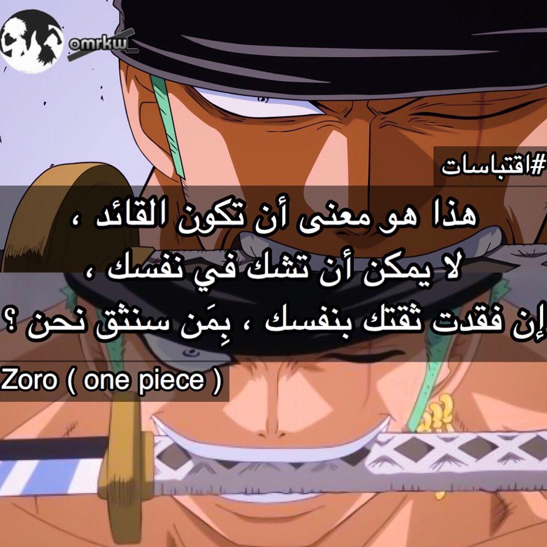 Pin By Ali Mohsin On Anime Cartoon Stuff Violet Evergarden Anime Cartoon Quotes Learn Arabic Alphabet