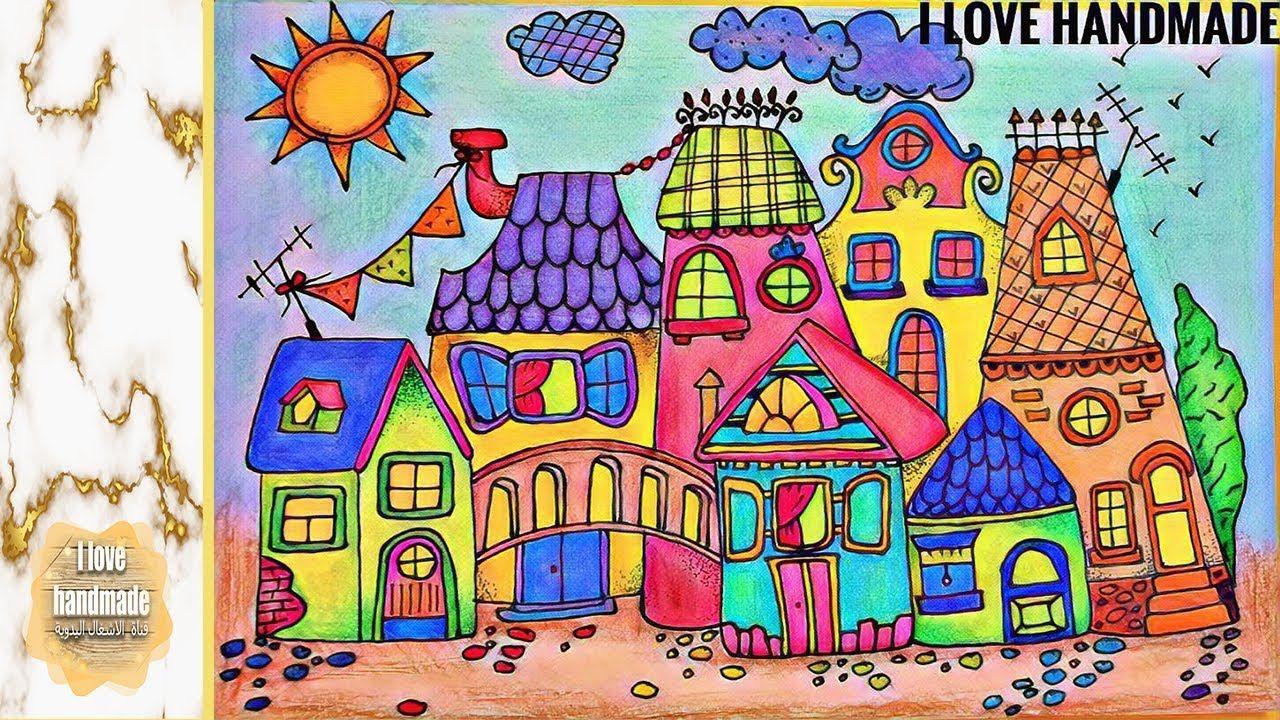 Easily Draw A Block Of Houses With Rainbow Color رسم منظر سكني ولا أرو Handmade Hove