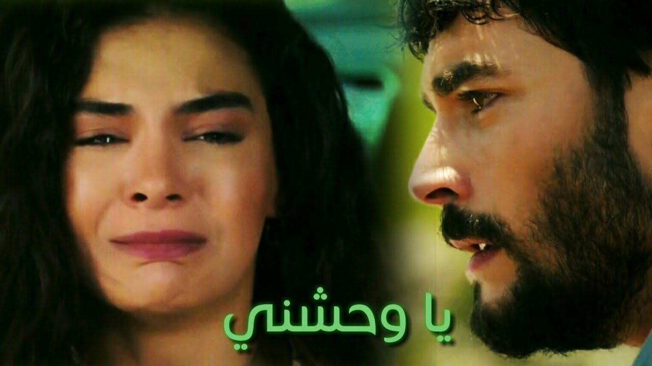 Reyyan Miran ريان و ميران ياوحشني تامر حسني Songs Music Videos Digital Sound