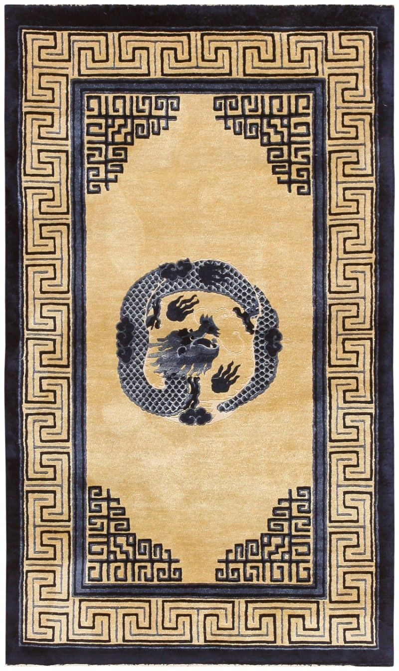 Vintage Chinese Silk Rug 47042 Nazmiyal   By Nazmiyal