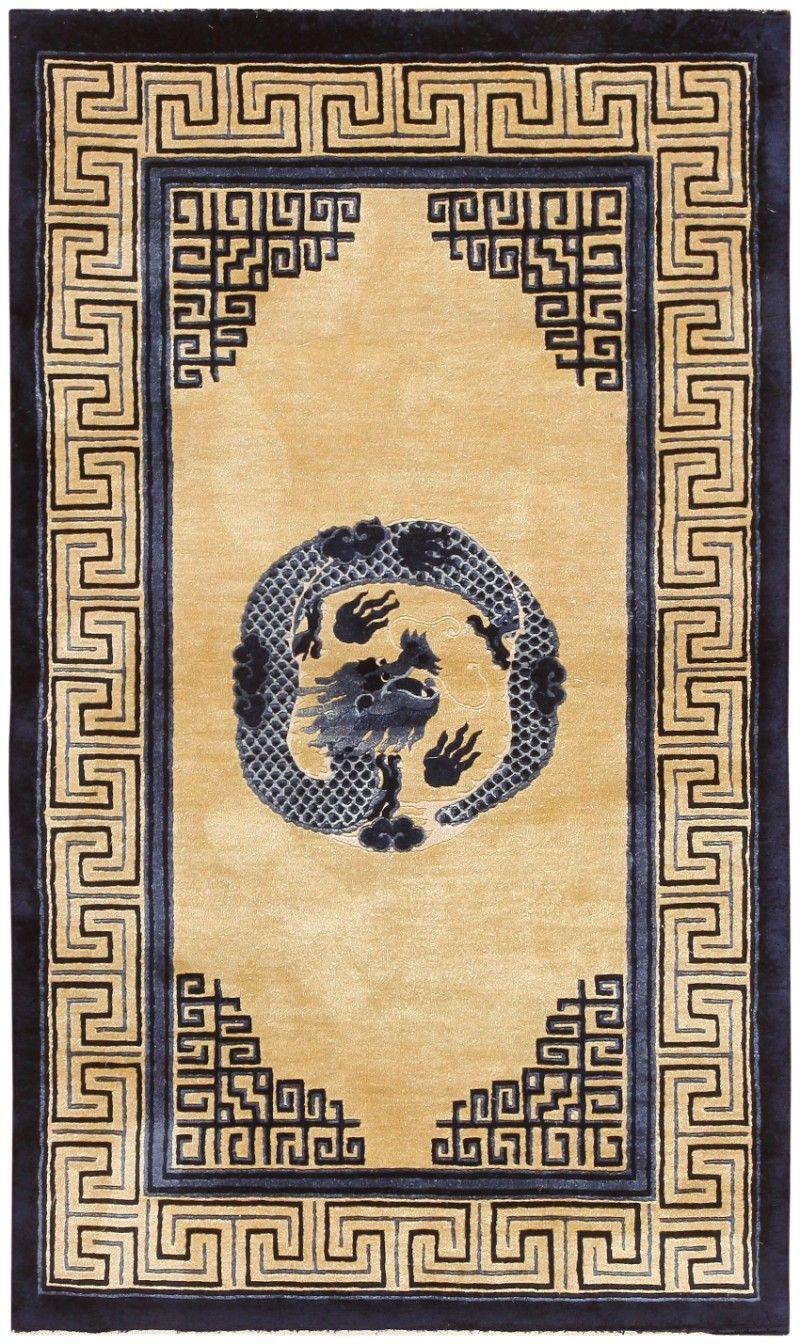 Vintage Chinese Silk Rug 47042 Nazmiyal By