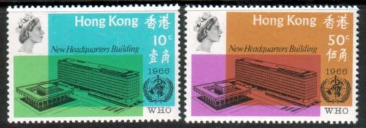 Hong Kong 1966 World Health Organisation Set Fine Mint SG 237 8 Scott 229 30 Condition Fine MNH Only one post charge applied on multipule purchases