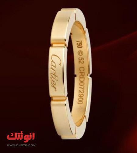 دبل خطوبة جديدة اشيك دبل خطوبة موضة جديدة Cartier Ring Cartier Cartier Love Bracelet