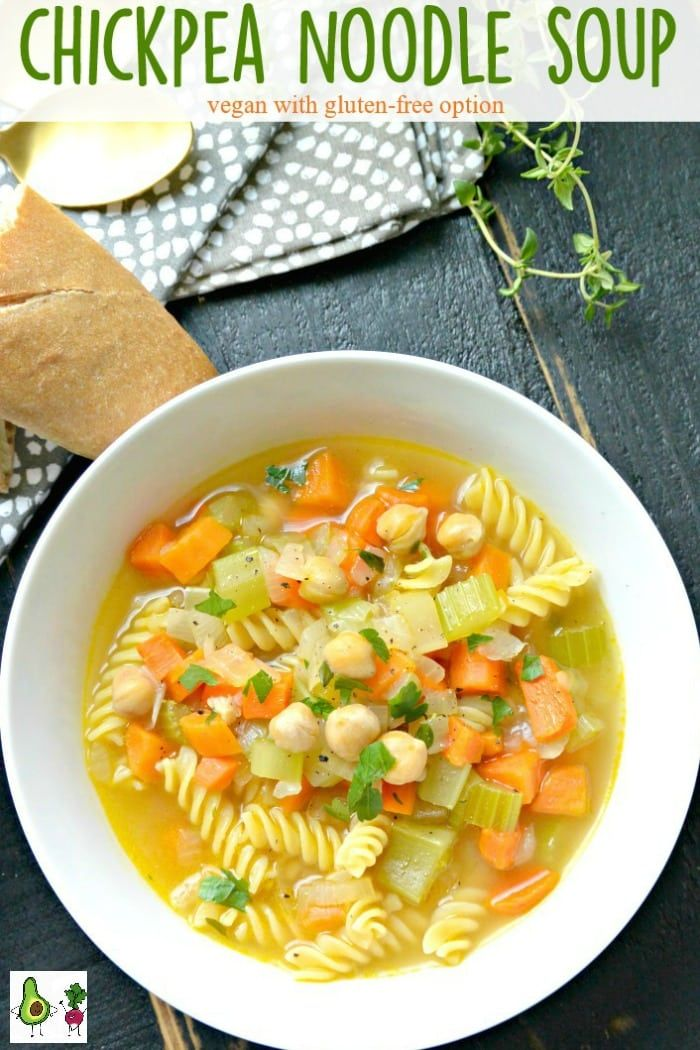 Chickpea Noodle Soup (Easy Vegan Recipe) #chickpeanoodlesoup
