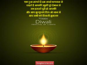 Happy diwali message | happy diwali 2019 2 festival wishes ...