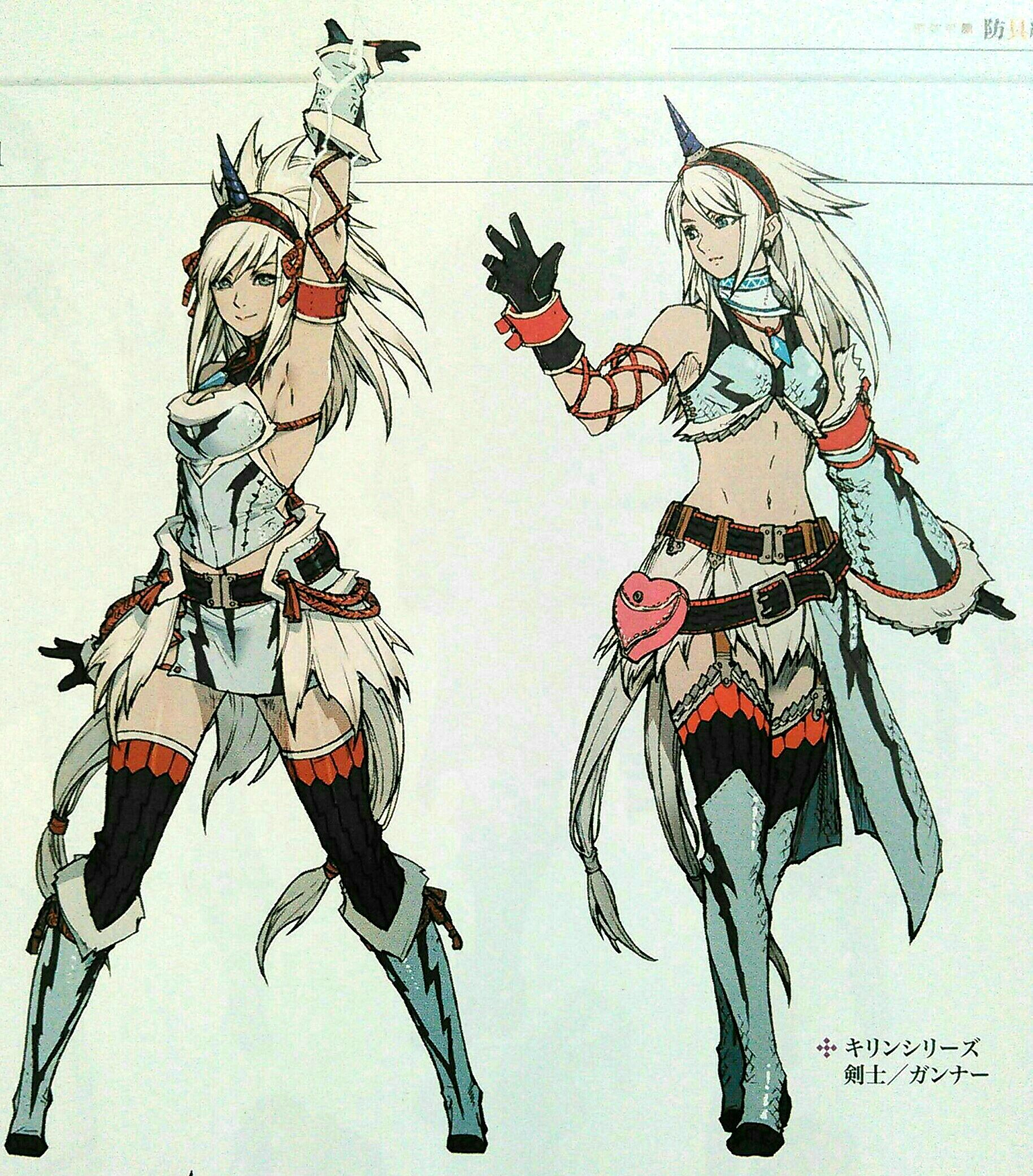 Unicorn Warrior White Hair Female Woman Monster Hunter Art