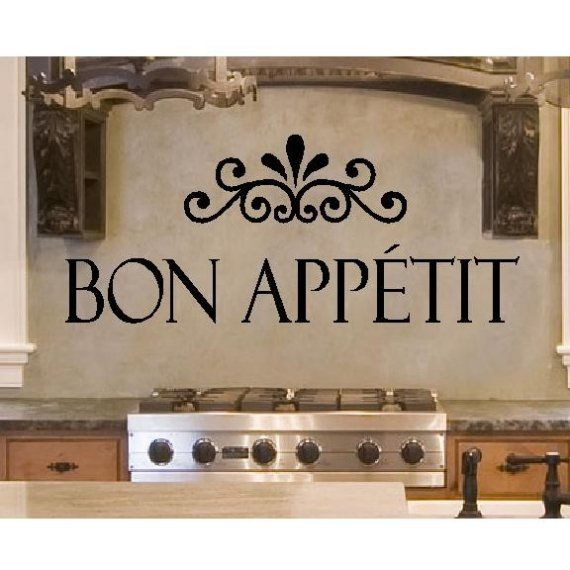Bon Appetit Vinyl Lettering Wall Decor Decal Home Kitchen Decor 10x27 |  Kitchen Ideas | Pinterest | Bon Appetit, Kitchen Decor And Wall Decor