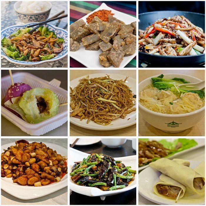 Chinese Food Menu Food Menu Design Chinese Food Menu Chinese Food Restaurant