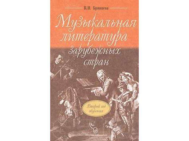 Кравченко книги скачать