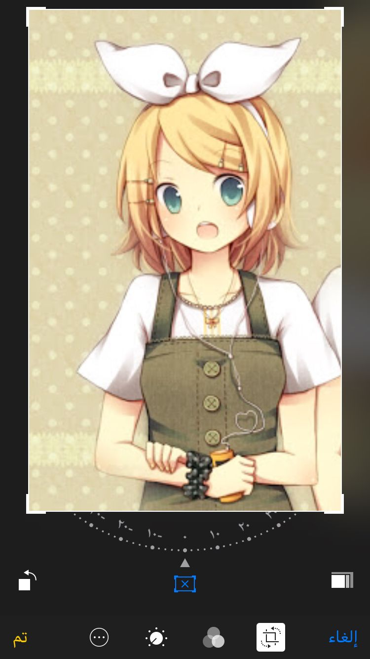 عشوائي عشوائي Amreading Books Wattpad Anime Character Fictional Characters