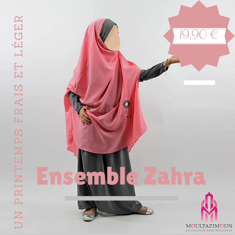 Moultazima Girl Collection ! #muslim #kids - #girl - #jilbab ...