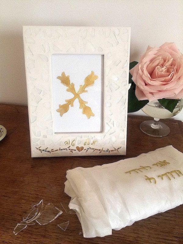 Picture Frame Jewish Wedding Glass Shards Jewish Wedding Gift