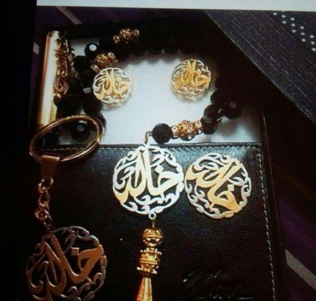 للطلب واتس اب 00966536048541 هدايا جده هاشتاق فن ذوق جديد 2015 سيلفي الازرق الاتي سلاسل هديه هدايا نجاح تفوق Charm Bracelet Jewelry Bracelets