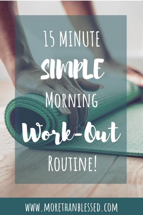 This simple morning work out routine will help you become more of a morning person! This is exactly...