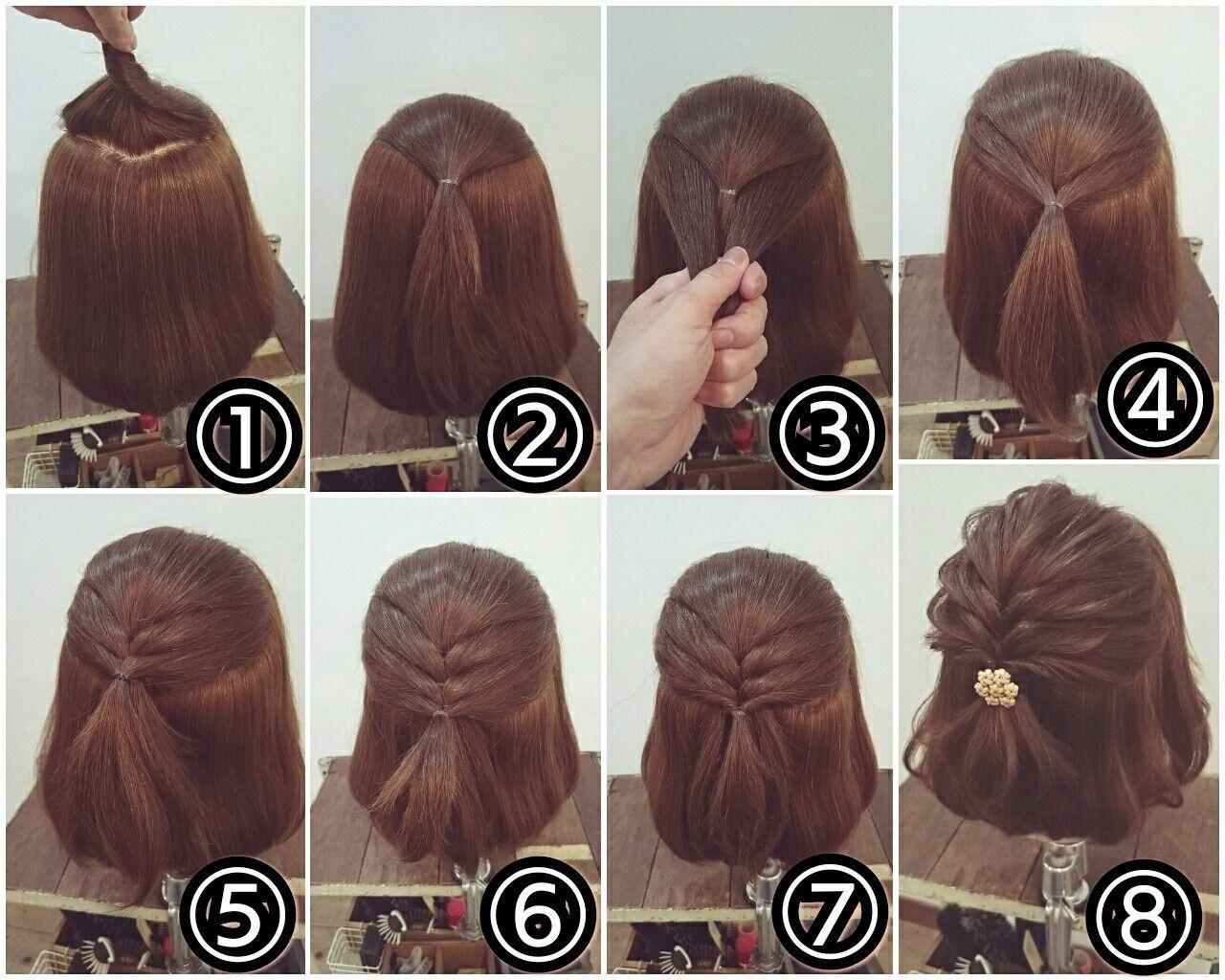 Peinado Tumblr Hairdos For Short Hair Hair Styles Short Hair Updo