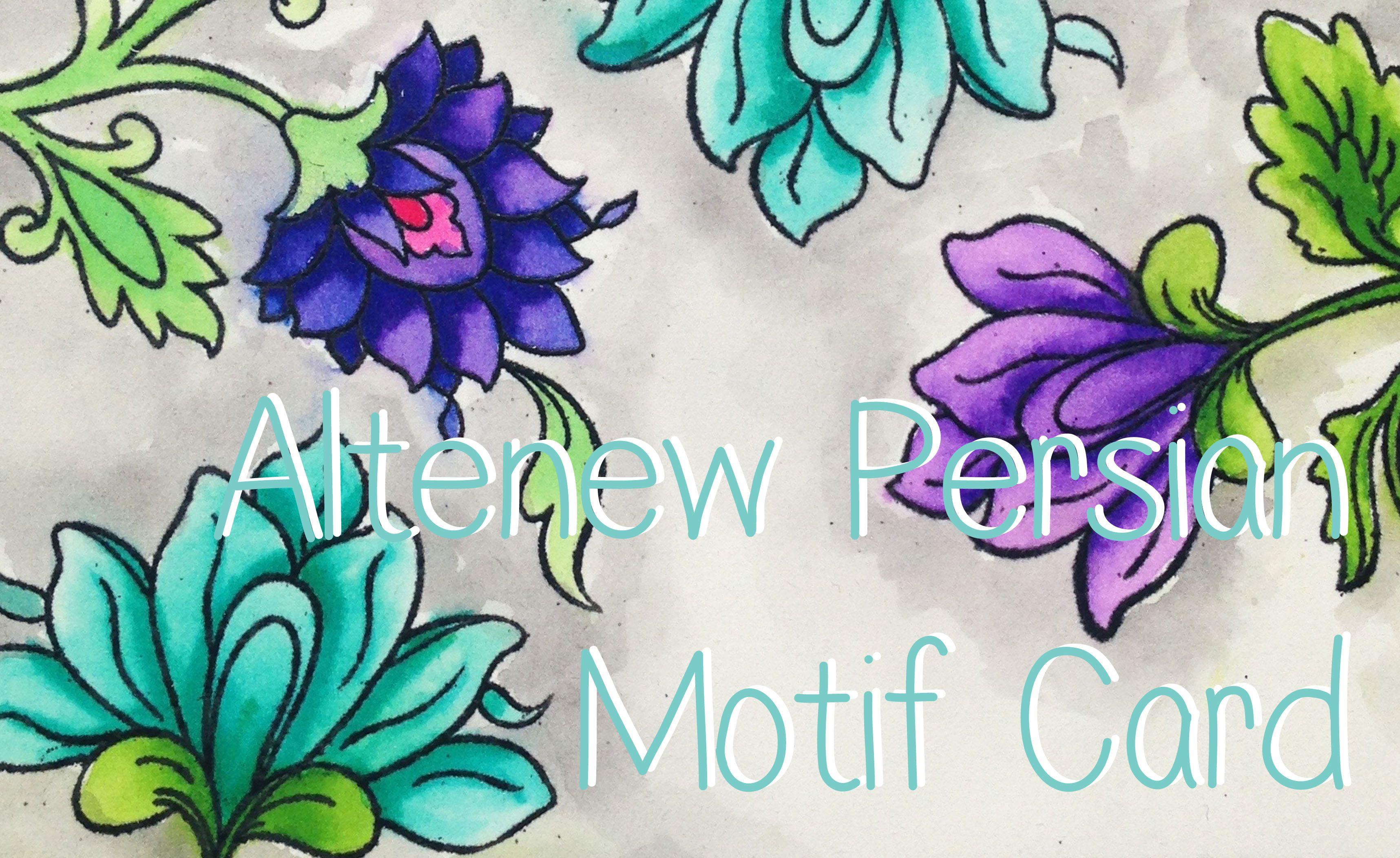 Altenew Persian Motif Watercolour Card Cards Altenew Pinterest