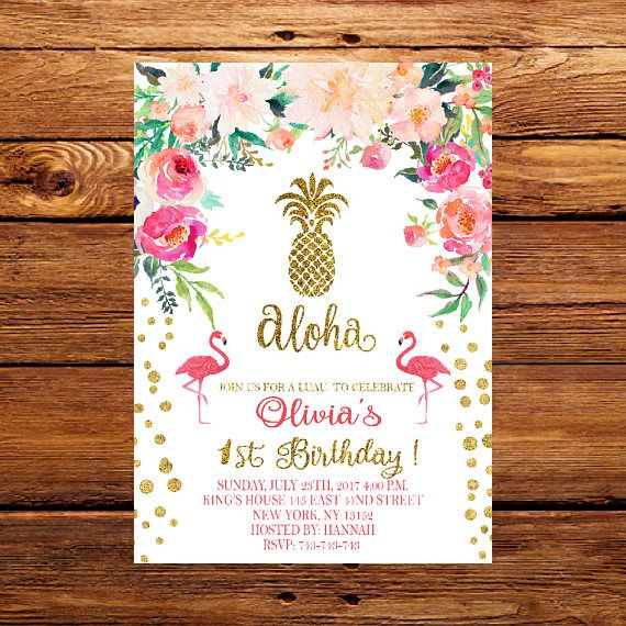 pineapple birthday invitation aloha invitation gold pineapple