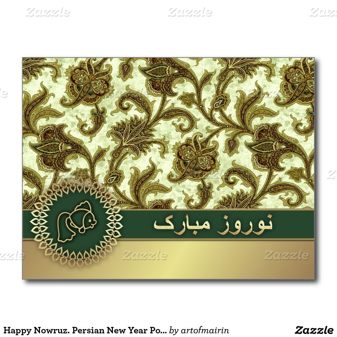 wruz mubarak muslim spring festival norooz shop nowruz mubarak persian new year customizable cards created by artofmairin kristyandbryce Gallery